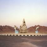 Egyptorama by Julien Chatelin – Guernica / A Magazine of Art &Politics